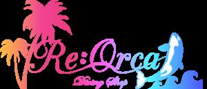 恩納村 ダイビングライセンス Re:Orca
